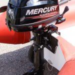 Mercury 4 pk